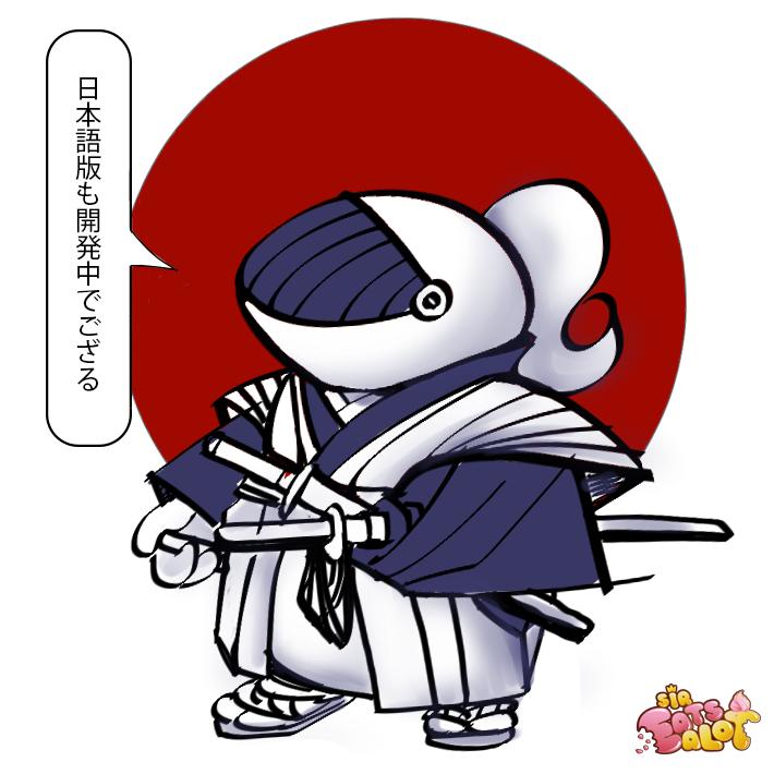 Sir Eatsalot Samurai